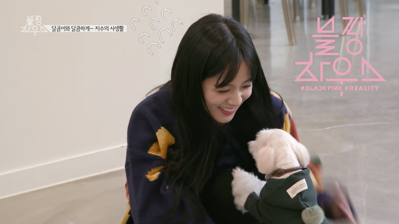 BLACKPINK - '블핑하우스 (BLACKPINK HOUSE)' EP.8-3