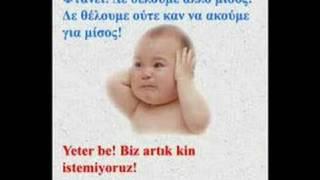 Gambar cover Greek - Turkish War in YouTube