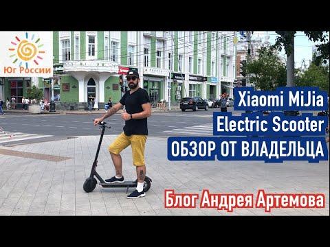 Обзор от владельца | Электросамокат Xiaomi MiJia Electric Scooter M365 | Блог Андрея Артемова