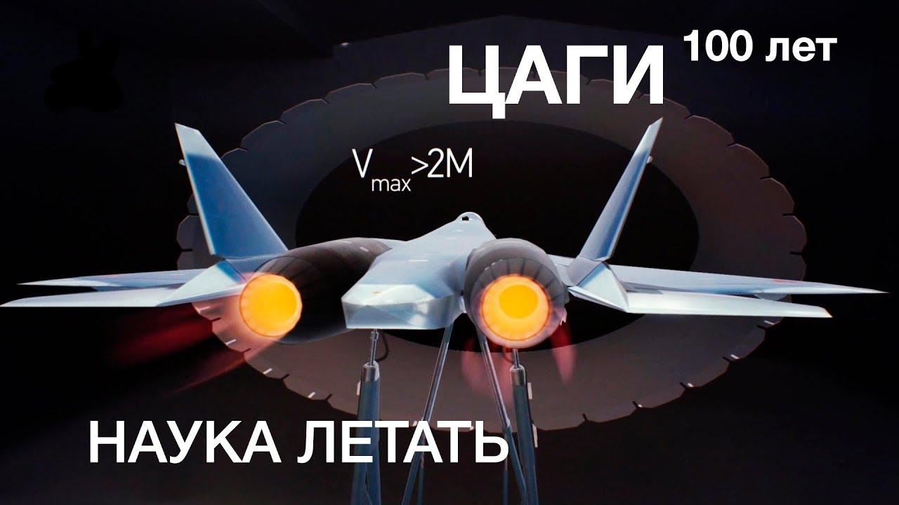 Новый боевой вертолет ВКС РФ будет развивать скорость свыше 400 км/ч