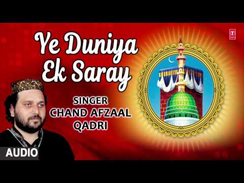 ► ये दुनियाँ एक सराय || CHAND AFZAL QADRI (Latest Naat's 2017) || T-Series Islamic Music