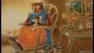добрые сказки на ночь - Мишка Ледышка