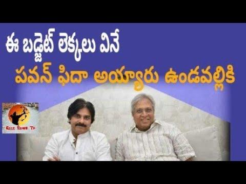 | Vundavalli |pavan kalyan|east news tv|east news tv telugu|