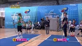 Video K-Pop Star Olympics, W Archery, #13, 여자 양궁 20120726 download MP3, 3GP, MP4, WEBM, AVI, FLV Juli 2018
