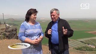 Calea Adevarul și Viața 652 - Rugaciuni din Israel