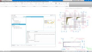 ModPlus for AutoCAD. База dwg