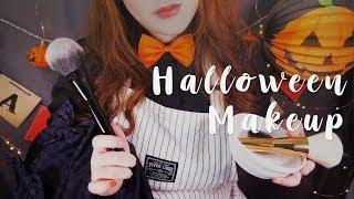 ASMR Relaxing Halloween Party Makeup 🎃 (English)