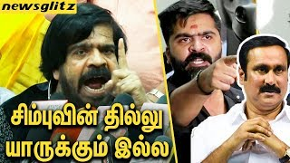T Rajendar Furious Speech in Support to his Son | Anbumani