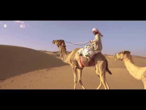 Desert tourism gets a boost