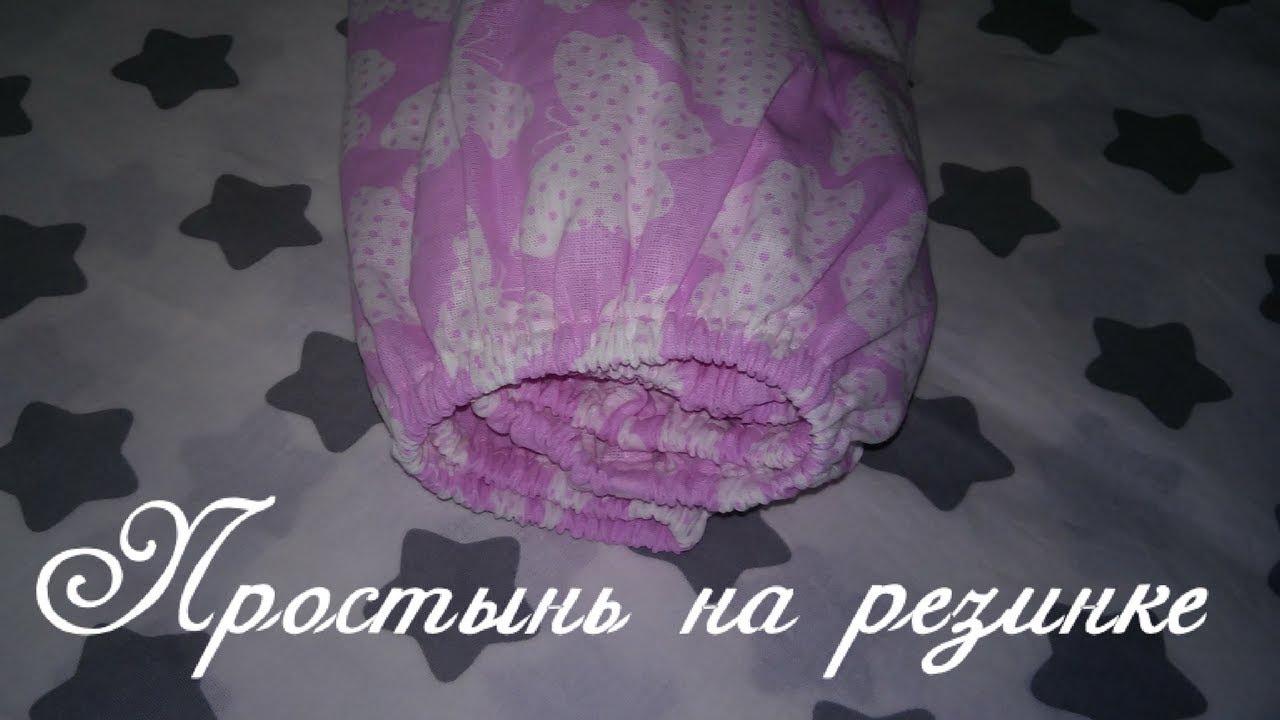 Простынь на детскую кроватку сшить фото 25