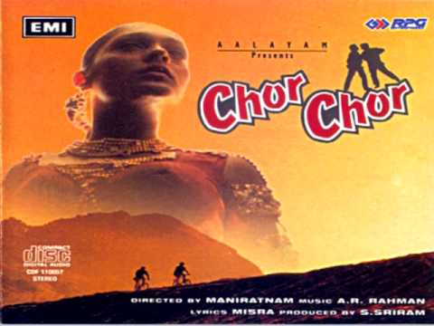 Chor Chor [1995] - Jhoom Jhoom Nacho (S.P.Balasubramaniam & Chitra)