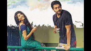 fidaa fidaa song in HD Quality Mp3 Song from Movie  fidaa | varun Tej |Sai Pallavi .