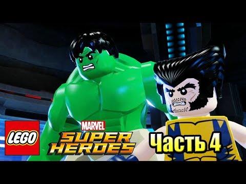 Lego Marvel Super Heroes #4 — Великая Тюрьма РАФТ {PC} прохождение часть 4