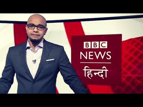 Did Pakistan Rescue American Family from Taliban Under US Pressure? (BBC Duniya With Vidit)