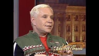Моисеев: Кто мой отец? Безумно красивый и добрый мужик-белорус. Вот и все, что я о нем знаю