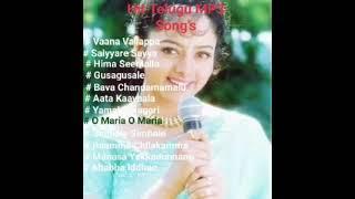 Soundarya and Chiranjeevi/// hit songs/// Telugu MP3 Song's