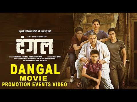 Dangal Movie 2016 | Aamir Khan, Sakshi Tanwar | Full Promotion Events Video
