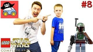 👽 #8 ИССЛЕДОВАНИЕ НА КАМИНО. Lego Star Wars The Complete Saga. Призрачная угроза — Жестянка