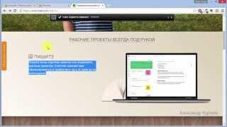 [Мастерская Joomla 7] Создаем красивый landing page на Joomla. Практика([Update] 25 июня вышел наш курс по созданию Landing Page на Joomla. Ссылка http://alex-kurteev.ru/dvd31 . В этом уроке на практике рассм..., 2015-02-25T21:28:53.000Z)