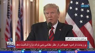Gambar cover 🔴 پخش زنده کنفرانس خبری پرزیدنت دونالد ترامپ و نخست وزیر استرالیا