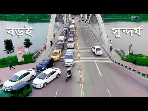 Hatirjheel Round Drive Video 2016 - Dhaka Bangladesh