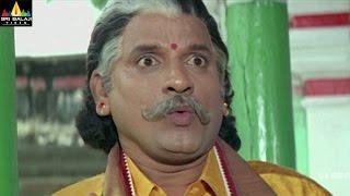 AVS Comedy Scenes Back to Back   Vol 3   Non Stop Telugu Comedy   Sri Balaji Video