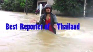Best reporter of Thailand 55