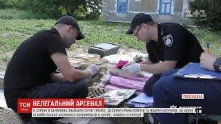 У селянина знайшли один із найбільших арсеналів боєприпасів в Україні