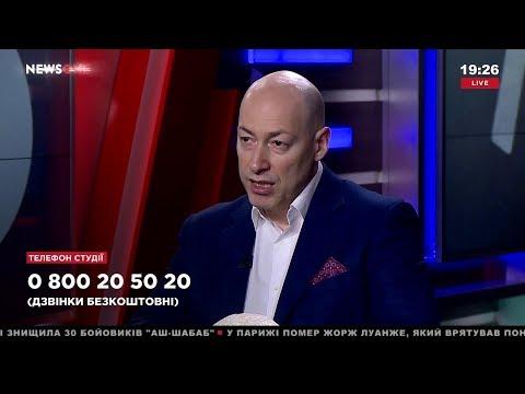 Гордон о том, что осталось за кадром интервью с Зеленским