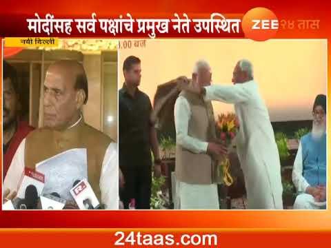 New Delhi Home Minister Rajnath Singh Press Meet