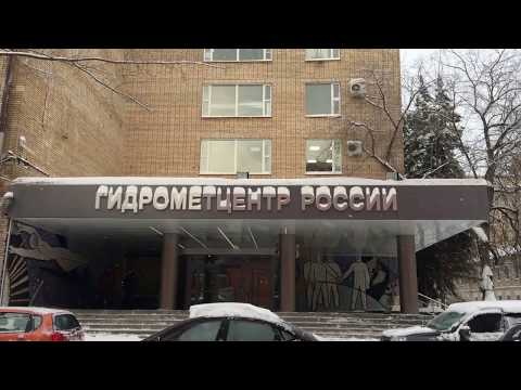 Прогноз погоды по Москве и Московской области на неделю, 17 февраля 2020 г.
