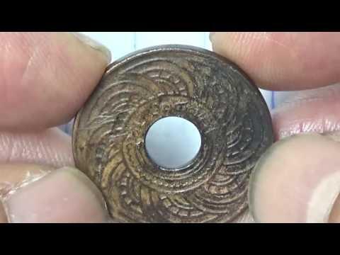 เหรียญรู1สตางค์2478สยามรัฐ 1SATANG HOLE CENTER DESIGN COIN 1935