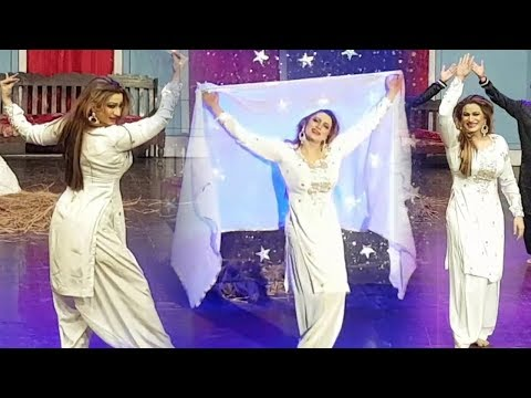 Saima Khan Dance Vekh Ve Din Charya | Stage Dance - SMB