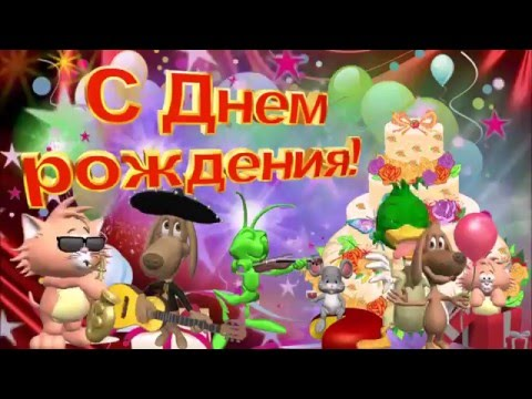 С ДНЕМ РОЖДЕНИЯ ПОЛИНОЧКА !!!