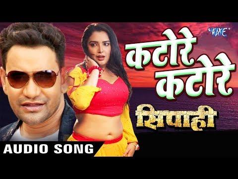 "Katore Katore - Dinesh Lal ""Nirahua"" - Superhit Film (SIPAHI) - Bhojpuri Hit Songs 2017"