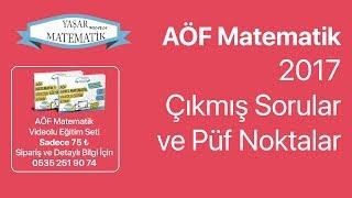AÖF Matematik (2016-2017) Çıkmış Sınav Soruları Çözümleri ve Püf Noktaları