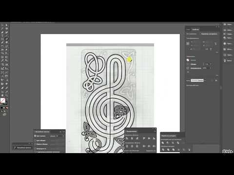 Как я рисую узоры в кельтском стиле. Векторные узоры.