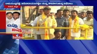 AP CM Chandrababu Plan Reverse in Kadapa   Cold War in Jammalamadugu TDP Leaders   HMTV