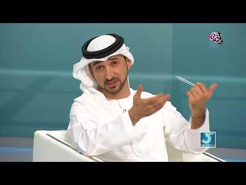 قطر في مرمى سخرية المصريين في برنامج #خمس_وثلاثون_دقيقة