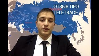TeleTrade (ТелеТрейд): отзывы сотрудника компании Андрея Эманова (Йошкар-Ола)