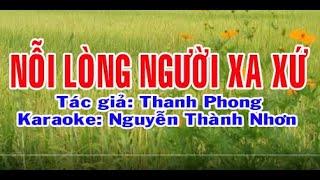 Karaoke vọng cổ NỖI LÒNG NGƯỜI XA XỨ - KÉP [T/g Thanh Phong]