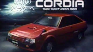 1982 Mitsubishi Cordia