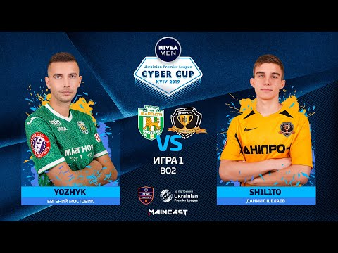 Yozhyk Vs SH1L1TO | UPL Cyber CUP 2019 By NIVEA MEN