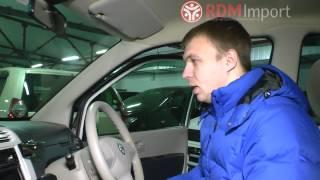 Nissan Otti 2010 год 0.7 л.Без пробега от РДМ-Импорт
