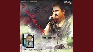 Gambar cover Khola Janala Diye