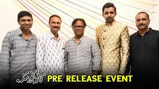 Mallesham Movie Pre Release Event | Priyadarshi | Goreti Venkanna | News Qube