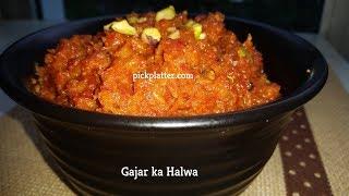 Gajar Halwa Recipe | Carrot Halwa Recipe