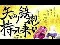 アニメ「信長の忍び」 予告動画 #67