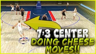 7'3 CENTERS DOING CHEESE DRIBBLES OMG!!! NBA 2K17 GAMEPLAY