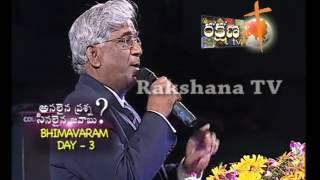 రెండోవ రాకడ కి డేట్స్ ఇవ్వవచ్చు న ?  అల ఇస్తే దేవుడు వస్తాడ ! Answer by - Dr.Rev.G.S Vijaybhushanam